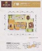 中糖・大城小院3室2厅2卫116平方米户型图