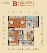 中央豪庭3室2厅2卫126平方米户型图