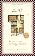 新合国际锦合园2室2厅1卫95平方米户型图
