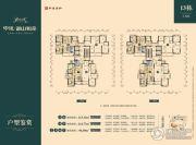 中建・御山和苑3室2厅2卫96--114平方米户型图
