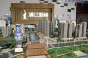 汉江新城沙盘图