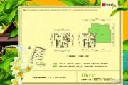 华发新城3室2厅2卫0平方米户型图