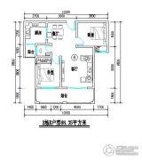 君尚一品小区二期2室2厅1卫88平方米户型图