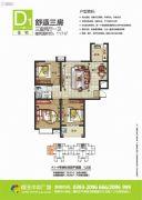 恒丰中央广场3室2厅1卫117平方米户型图