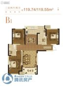 名门世家3室2厅2卫119平方米户型图