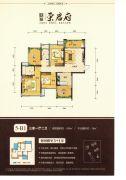 联发荣君府3室1厅2卫105平方米户型图