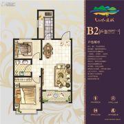 山水龙城三期天筑2室2厅1卫77平方米户型图