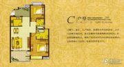 锦江美景城2室2厅2卫102平方米户型图