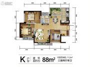 金地天府城2室2厅1卫88平方米户型图