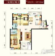 怡景江南3室2厅2卫127平方米户型图