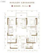 泰禾佛山院子4室2厅2卫134平方米户型图