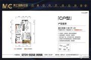 美江国际社区2室2厅1卫86平方米户型图
