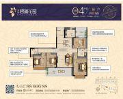 兆兴・碧瑞花园4室2厅2卫152平方米户型图