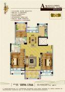 星湖天地3室2厅2卫112平方米户型图