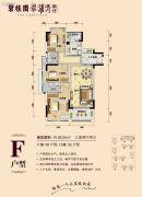 碧桂园・翠湖湾(星运山水城邦花园)3室2厅2卫95平方米户型图