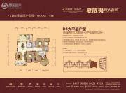 碧桂园城市花园5室2厅3卫220平方米户型图