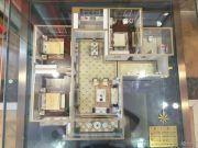 凯地・华丽世家3室2厅1卫0平方米户型图