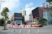广佛智城・永旺天街外景图
