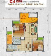 国奥村2室2厅1卫64平方米户型图