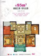 中梁・香缇半岛3室2厅2卫93平方米户型图