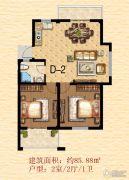 丹丘苑2室2厅1卫85平方米户型图