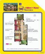 新城悠活城4室2厅1卫90平方米户型图