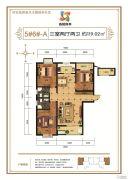 香悦四季3室2厅2卫119平方米户型图