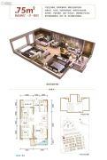 泰禾琼林台2室2厅1卫75平方米户型图