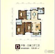 东方豪庭3室2厅2卫120平方米户型图