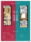 公园80902室1厅1卫62平方米户型图