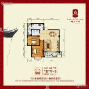 施南古城2室2厅1卫88平方米户型图