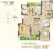 御翠园4室2厅2卫192平方米户型图