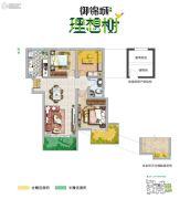 御锦城3室2厅1卫87--88平方米户型图