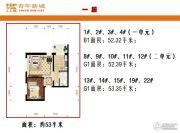 上上城青年新城1室1厅1卫53平方米户型图