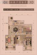朋鹰・莱茵小镇3室2厅2卫135平方米户型图