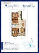舜和慢城3室2厅1卫122平方米户型图