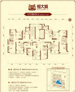 沧州恒大城0室0厅0卫111--146平方米户型图