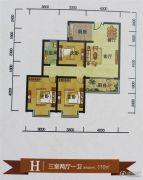 鑫源尚城3室2厅1卫110平方米户型图