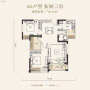 庭瑞新汉口3室2厅1卫86平方米户型图