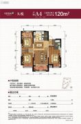 奥园国际城3室2厅2卫120平方米户型图
