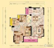 皇轩花园4室2厅2卫133平方米户型图