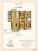 关圣苑4室2厅2卫144平方米户型图