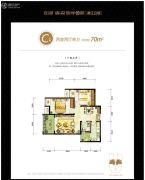 龙湖春森彼岸四期2室2厅1卫70平方米户型图