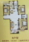 漯河翰林世家3室3厅3卫129平方米户型图