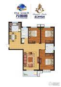 万国园星洲美域3室2厅2卫0平方米户型图