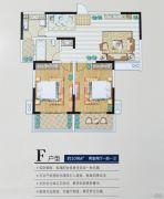 纵观天下都城2室2厅1卫109平方米户型图