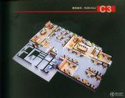 霖岚国际广场386平方米户型图