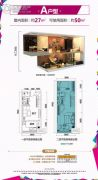 奥园城市天地0室0厅0卫0平方米户型图