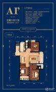 金域华府3室2厅2卫130平方米户型图
