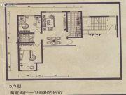 舜天嘉园2室2厅1卫89平方米户型图